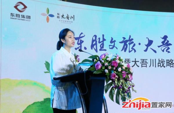 东胜集团李海英:东胜文旅产业将实现社会、经济、文化多重收益