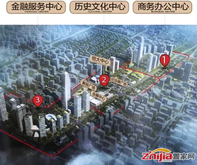 """恒大中心被石家庄新华区发改局授予""""总部经济示范楼宇""""称号"""