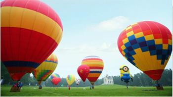 厉害了东胜大吾川!河北省最大热气球航空节震撼落幕