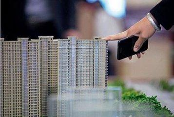 中国人民银行:上半年个人房贷增速回落