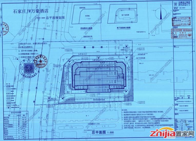 石家庄JW万豪酒店建设项目设计方案曝光