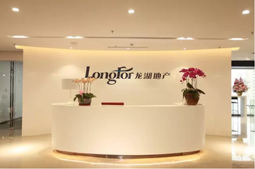 """龙湖上海、苏州公司合并 架构调整加速区域公司""""规模化"""""""