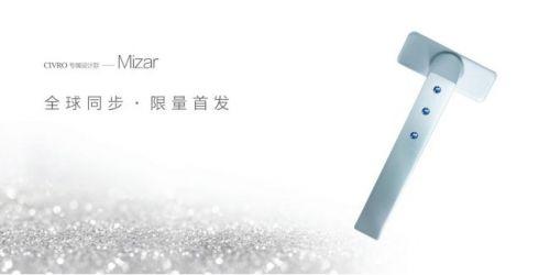 IVRO系统门窗水晶镶嵌执手Mizar 致敬建筑美学