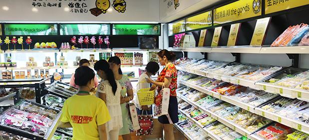 小成本�_一家零食店要注意什么?