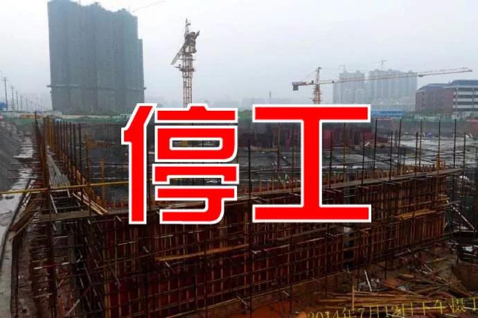 限产!停工!......河北秋冬季大气污染治理方案发布