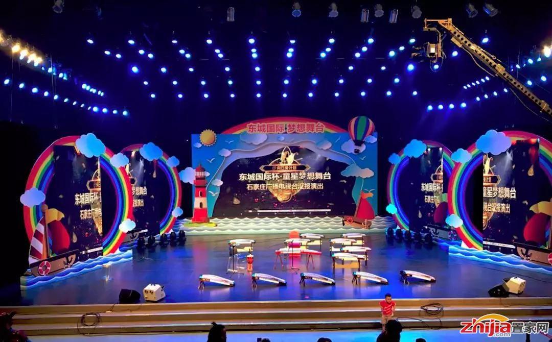 【东城国际杯·童星梦想舞台】石家庄广播电视台汇报演出完美落幕!