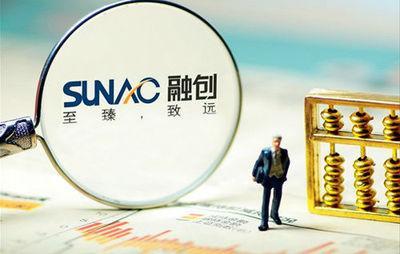融创中国半年报净利增长近400% 杠杆持续稳步下降