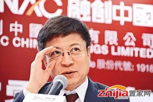 孙宏斌:融创将聚焦文旅产业 参与海南自贸区建设