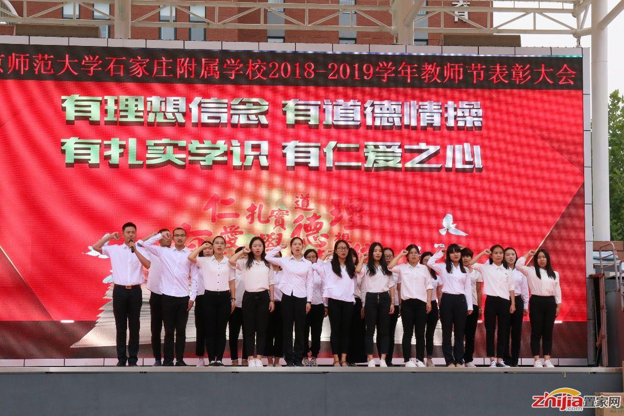 东胜集团教师节献礼 让教育情怀落地生根