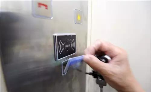 河北省老住宅加装电梯再次征求意见