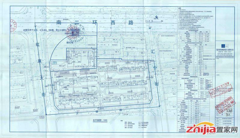 石家庄东五里城中村改造7#地块变更建设项目设计方案
