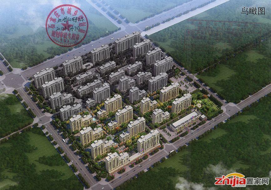 天河明郡 打造石家庄百万平米级全龄宜居城邦