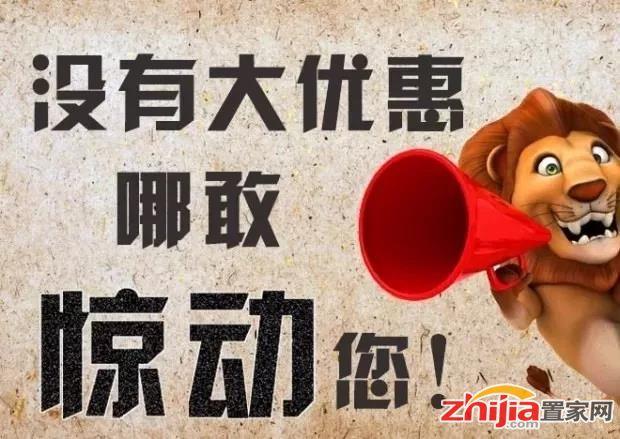 双十一抢房啦!!栾城天山熙湖购房送Smart!!!