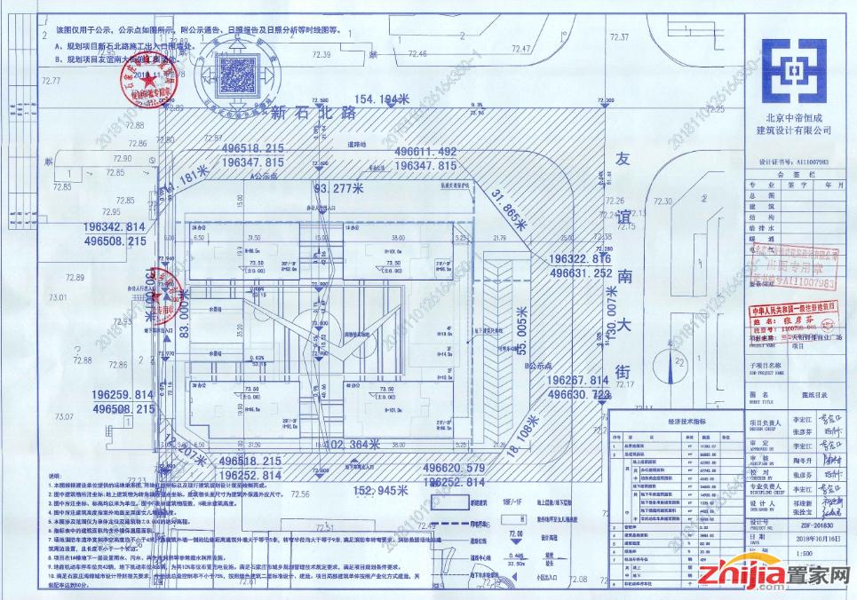 天铂锦都商业广场项目建设项目设计方案获批前公示