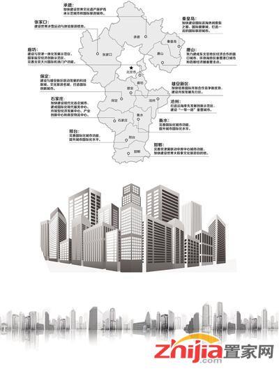 河北各市至少建1处现代化中央商务区