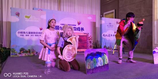 小鲸鱼儿童剧场全球巡演藁城站圆满落幕,下一波暖冬福利已上线!
