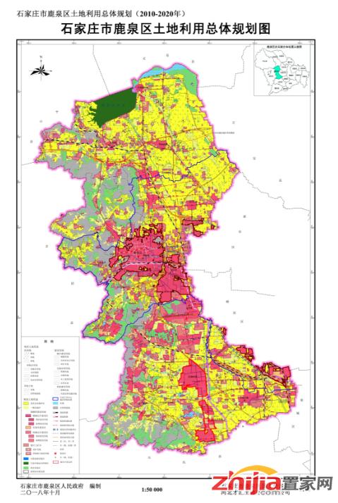 石家庄市鹿泉区土地利用总体规划图(2010--2020年)及文本