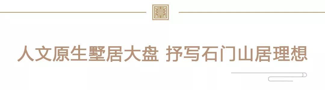 石家庄·恒大悦龙台魔幻狂欢节 即将炫酷来袭!