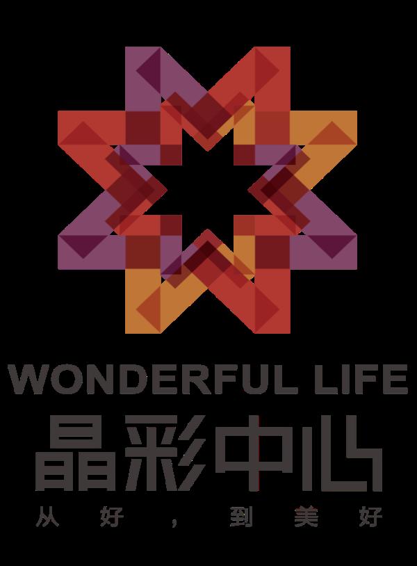 官宣!首届石门暖冬生活节暨晶彩U联发布会即将启幕