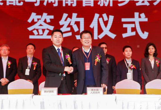全球智能化程度最高的装配式生产基地今日在武汉投产