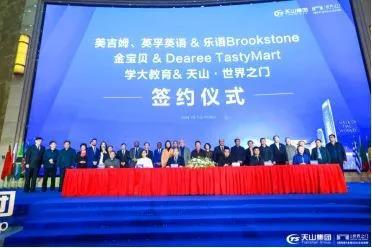 中国(河北)一带一路国际文化与商贸论坛圆满成功!