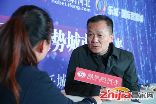"""许鹏飞:乐城国际贸易城将成为中国华北的""""义乌"""""""