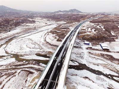 扶贫重大交通保障项目——太行山高速公路 今日开通