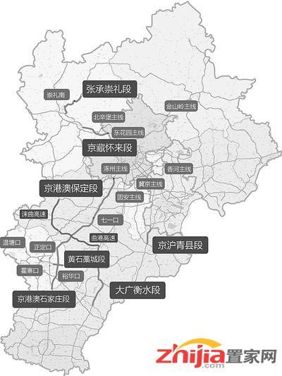 河北省高速交警发布元旦出行提示