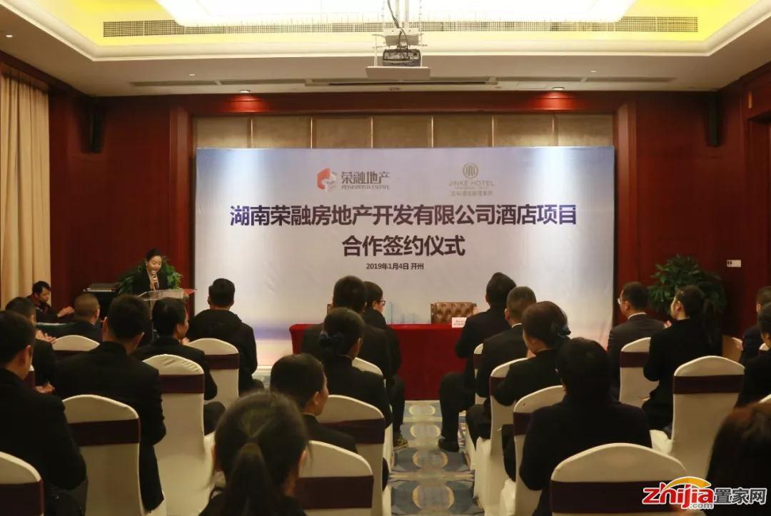 金科大酒店首入张家界,打开长江旅游带美好新方式