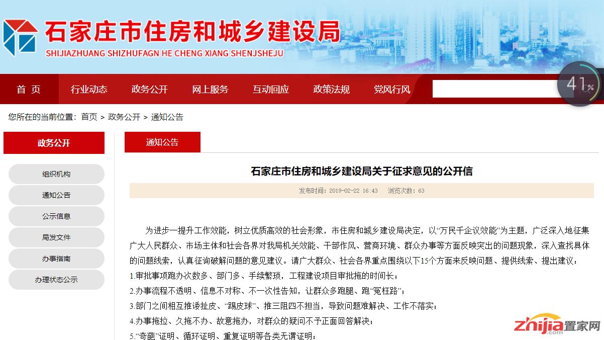http://www.qwican.com/jiaoyuwenhua/806405.html