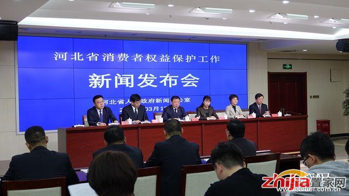 河北省消协发布2018年十大投诉调解典型案例