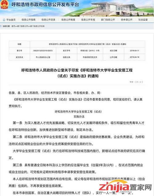 http://www.weixinrensheng.com/shenghuojia/249727.html