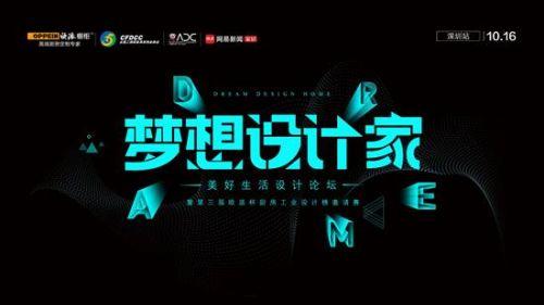 http://www.reviewcode.cn/bianchengyuyan/81683.html