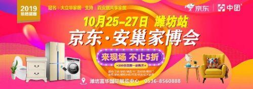 http://www.xqweigou.com/dianshangshuju/67717.html