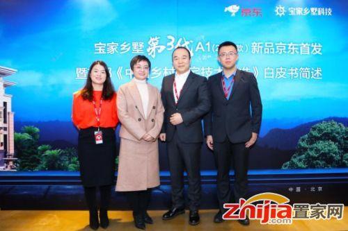 http://www.xqweigou.com/dianshangrenwu/73342.html