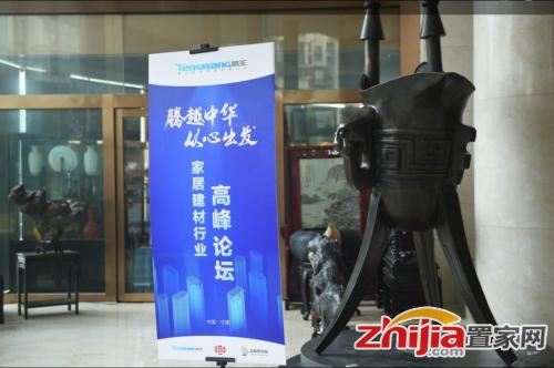 【喜报】浙派集成灶荣获2019中国集成灶十大品牌