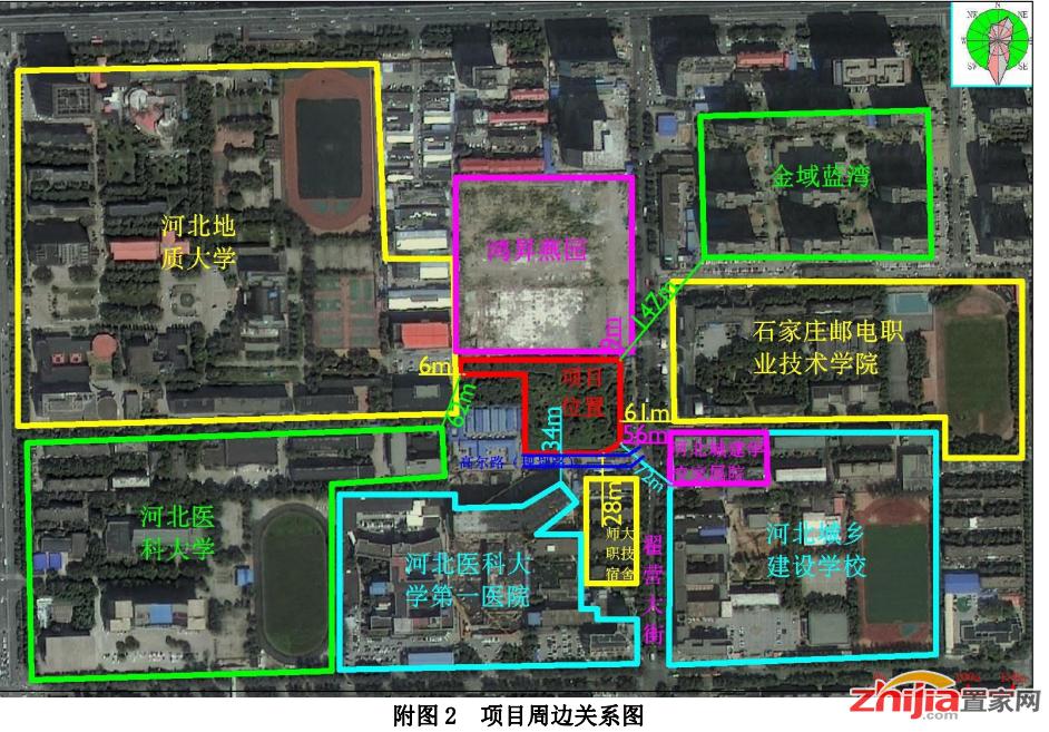 石家庄金地玺悦府建设项目规划曝光,总投资5.7亿元