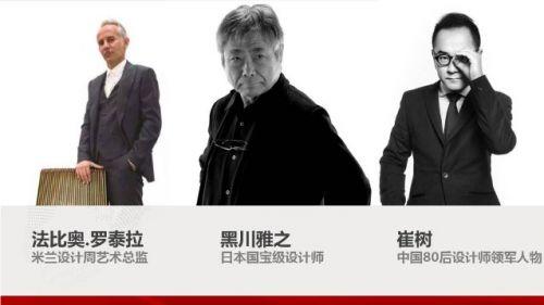 中国室内设计十大年度人物揭晓!生活家地板为何如此执着于设计?