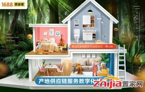 http://www.xqweigou.com/kuajingdianshang/99978.html