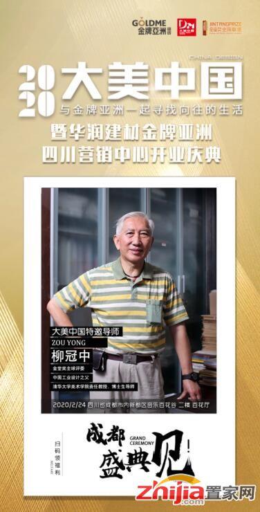 http://www.reviewcode.cn/chanpinsheji/113717.html