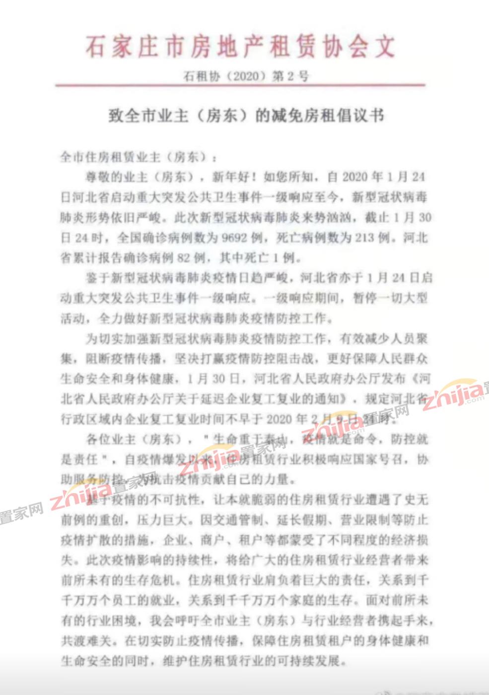 http://www.store4car.com/fangchan/1589924.html
