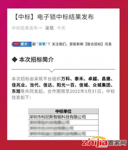 http://www.umeiwen.com/shenghuojia/1736852.html