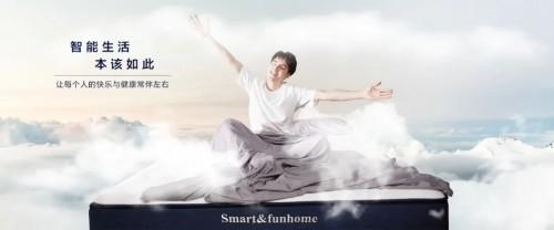 智联乐家震撼发布一款智能床垫