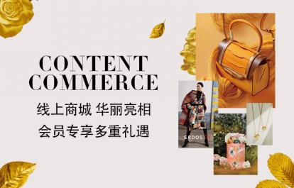 http://www.uchaoma.cn/shehui/3380591.html