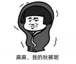 但这种空调广州市白云区新市丽康电脑维修部-广州市白云区新市丽康电脑维修部_ 制热速度慢