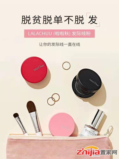 http://www.weixinrensheng.com/shishangquan/2587241.html