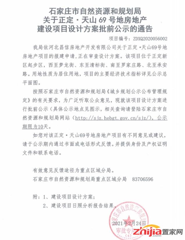 http://www.house31.com/zhuangxiuweihu/160702.html