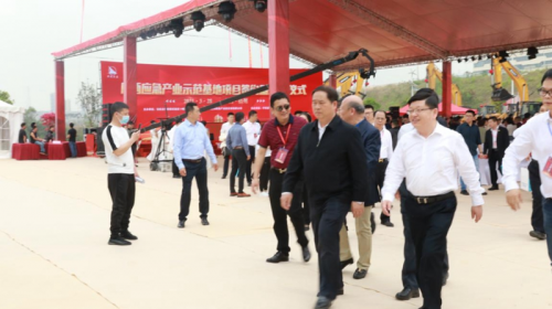 广西应急产业示范基地项目签约暨
