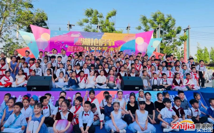 栾城天山熙湖抢房节暨第二届少儿文化艺术节,圆满成功!