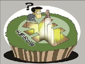 评论:20万亿土地出让金不能是糊涂账